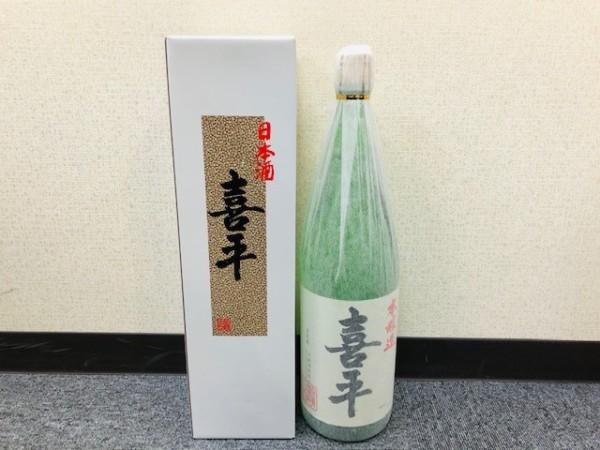 古酒 - お酒,買取,掛川