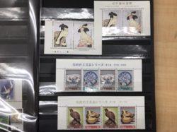切手,高価買取,北本