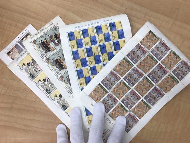 切手 - 切手,買取,北本