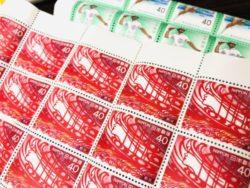 切手,桶川,買取り