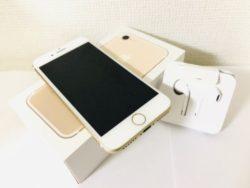 鴻巣,iPhone,買取り