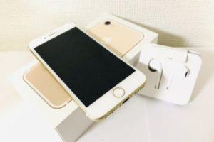 スマホ・タブレット - 鴻巣,iPhone,買取り