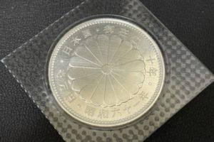 ブランド品 - 記念硬貨,買取,掛川