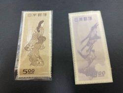 切手,買取,島田