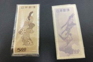 金・ダイヤ・ブランド品・時計を売るなら - 切手,買取,島田