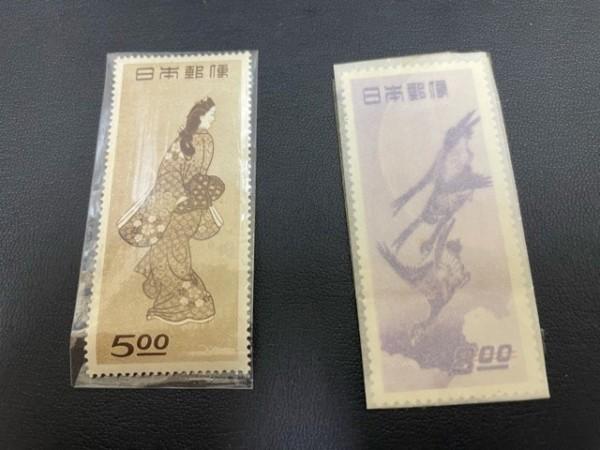 切手 - 切手,買取,島田