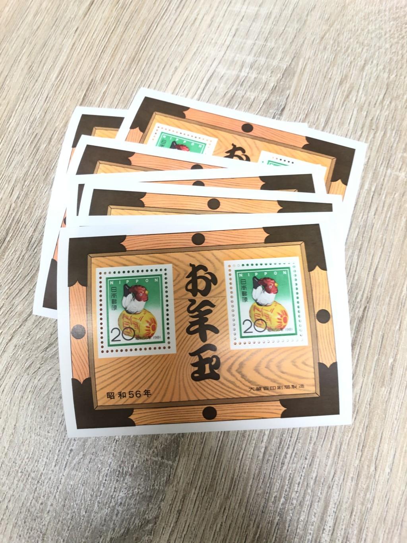 切手 - 切手,買取,熊谷