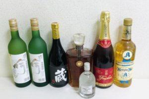 貴金属 - お酒,買取り,安針塚