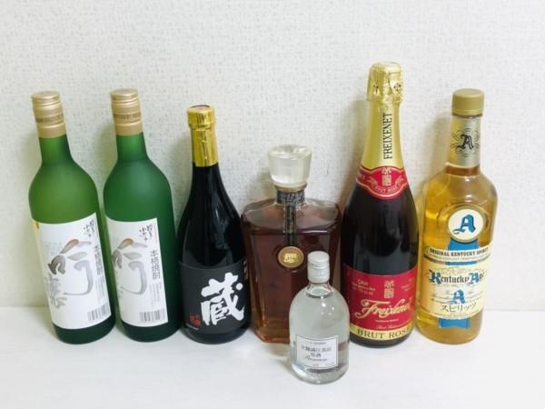 古酒 - お酒,買取り,安針塚