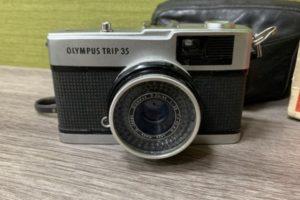 金・ダイヤ・ブランド品・時計を売るなら - 神奈川茅ヶ崎,カメラ,買取