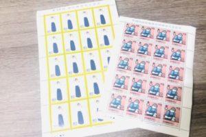 切手 - 桶川,切手,買い取り