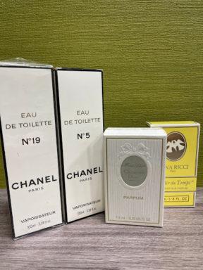 金・ダイヤ・ブランド品・時計を売るなら - 藤枝,買取,香水