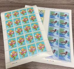 島田,買取,切手シート