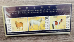 中国切手,掛川,買取