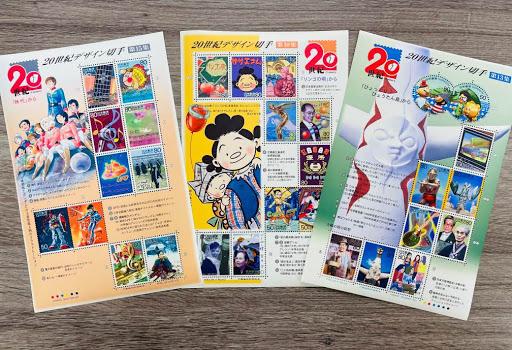 切手 - 買取,切手,手紙