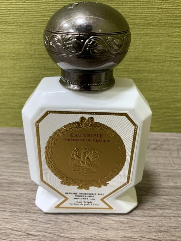 化粧品・香水 - 茅ヶ崎,買取,香水