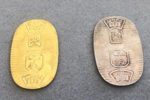 古銭・古紙幣 - 南区,買取り,貴金属