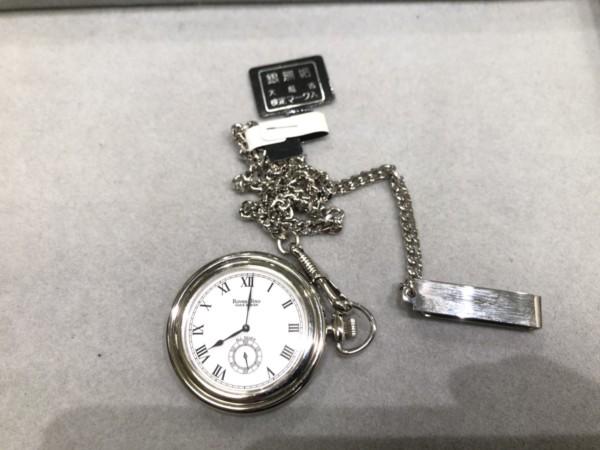時計 - 時計,買取,南区