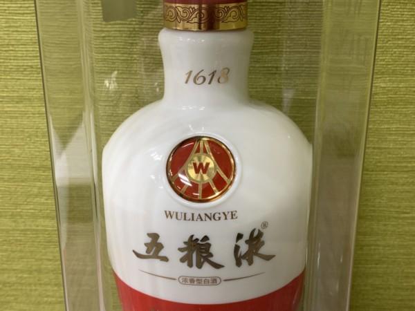 洋酒・古酒 - 茅ヶ崎市,お酒,買取