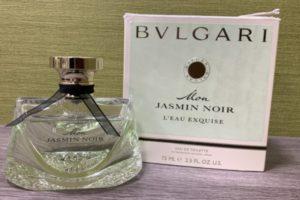 金・ダイヤ・ブランド品・時計を売るなら - 茅ヶ崎市,香水・化粧品,買取