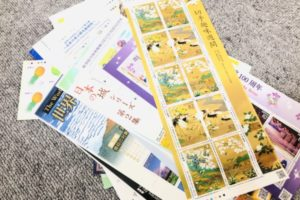 ライター・喫煙具 - 北本,切手,買取