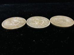 桶川,古銭,買取