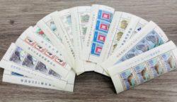 切手,シート,掛川