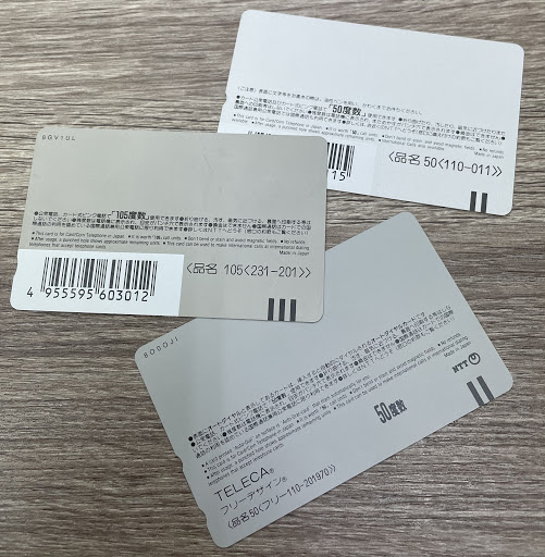 テレホンカード - テレカ,買取,掛川
