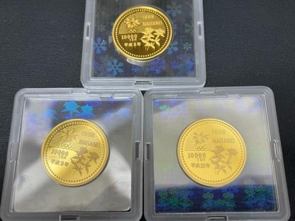 古銭 - 記念硬貨,島田,買取