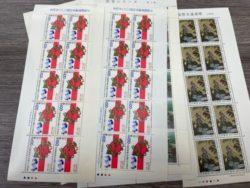 記念切手,買取り,島田市