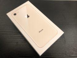 上大岡,iPhone,買取
