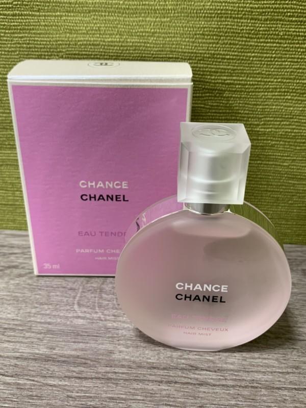 化粧品・香水 - 茅ヶ崎周辺,買取,香水
