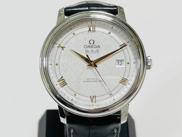 金・ダイヤ・ブランド品・時計を売るなら - 行田,オメガ,買取
