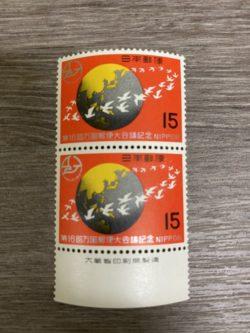 東松山周辺,買取,切手