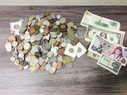 洋光台,古銭,買取