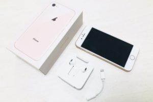 スマホ・タブレット - 丸山台周辺,iPhone,買取
