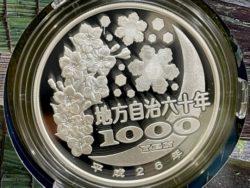 メダル,高価買取,掛川市内