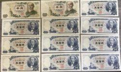 古銭,買取,掛川