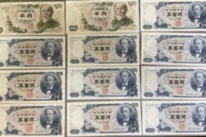 貴金属 - 古銭,買取,掛川