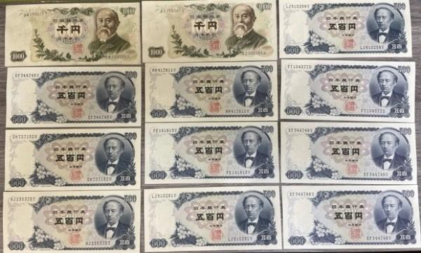 古銭 - 古銭,買取,掛川