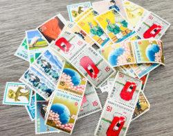 高価買取,記念切手,掛川