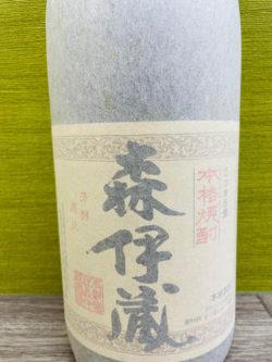 日本酒,高価買取,掛川市内