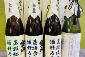 古酒 - お酒,高価買取,掛川