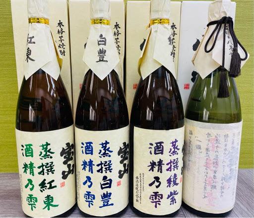 洋酒・古酒 - お酒,高価買取,掛川