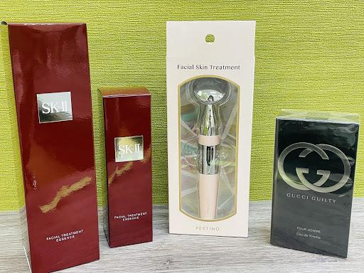 金・ダイヤ・ブランド品・時計を売るなら - 掛川市,化粧品,高価買取
