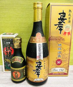 ウイスキー,買取,掛川