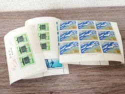 丸山台,切手,買い取り