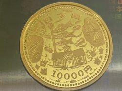 掛川市内,高価買取,記念硬貨
