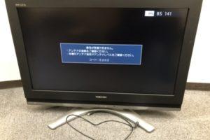 テレホンカード - 上大岡駅,金貨,買取
