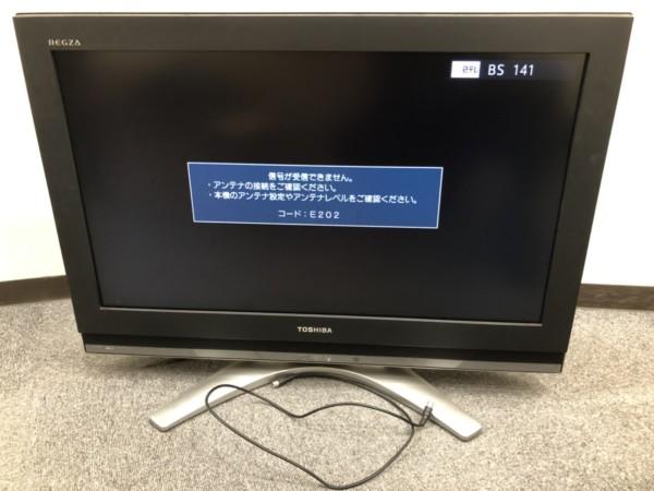 電化製品 - 上大岡駅,金貨,買取